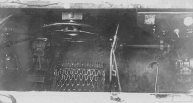 4977 - Минный тральщик Alkett Minenräumer