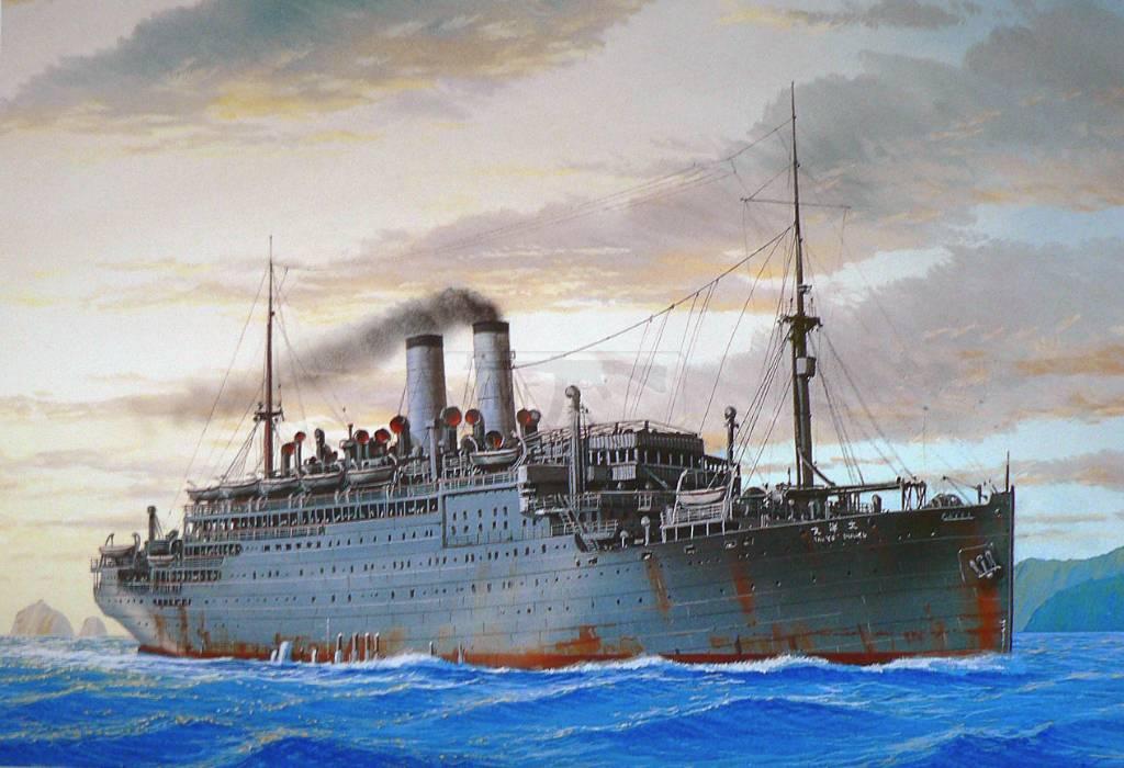 498 - Японский Императорский Флот