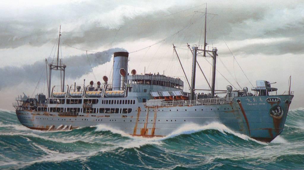 499 - Японский Императорский Флот