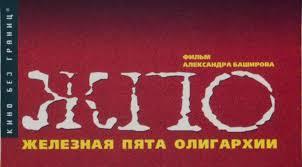 49934 - А в России чудеса!
