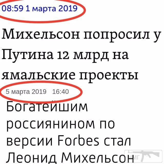 49936 - А в России чудеса!