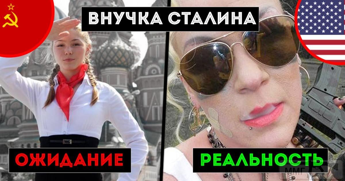 49940 - А в России чудеса!
