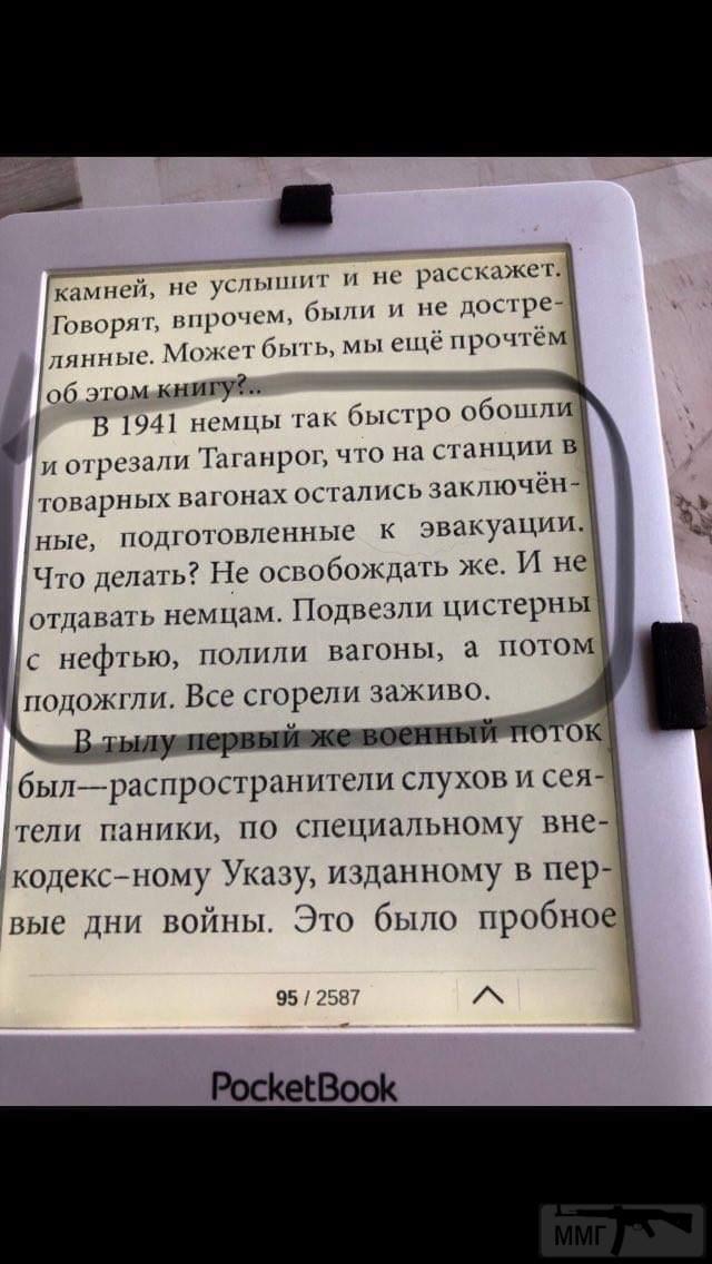 49943 - А в России чудеса!