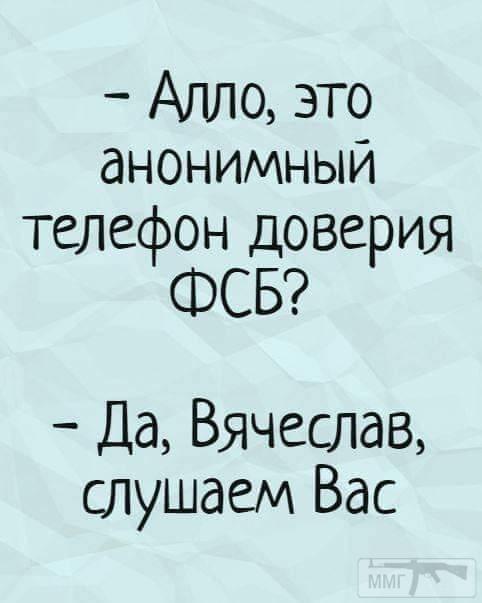 49944 - А в России чудеса!