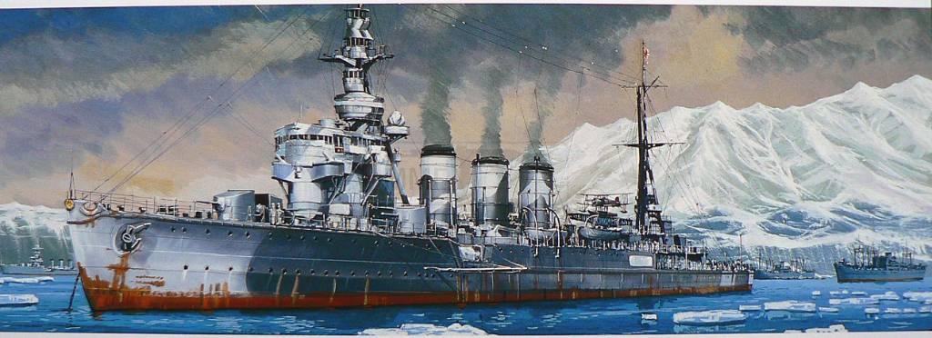 500 - Японский Императорский Флот