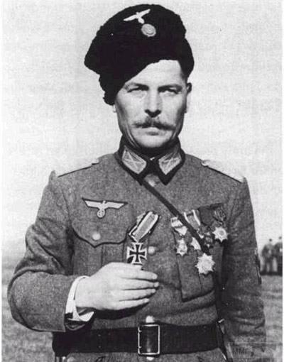 50029 - Локотская республика - русский коллаборационизм WW2