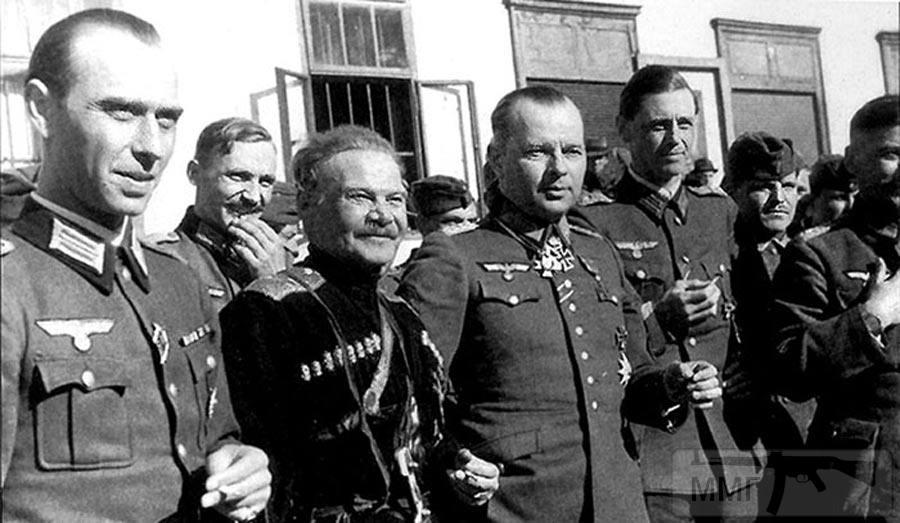 50030 - Локотская республика - русский коллаборационизм WW2