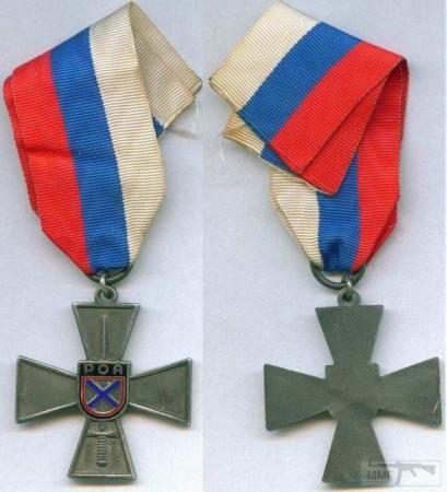 50033 - Локотская республика - русский коллаборационизм WW2