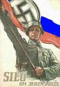 50034 - Локотская республика - русский коллаборационизм WW2