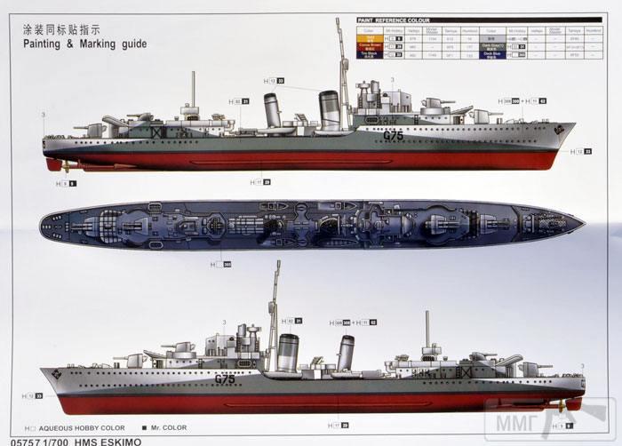 50090 - Royal Navy - все, что не входит в соседнюю тему.