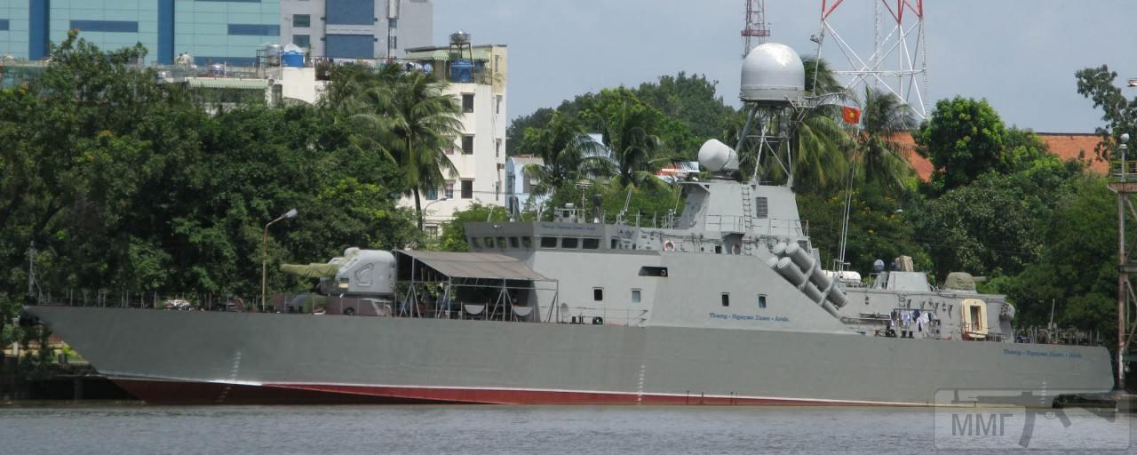 50098 - Военно-Морские Силы Вьетнама