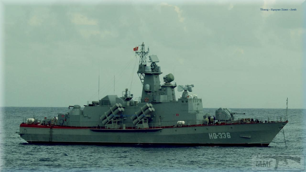 50099 - Военно-Морские Силы Вьетнама