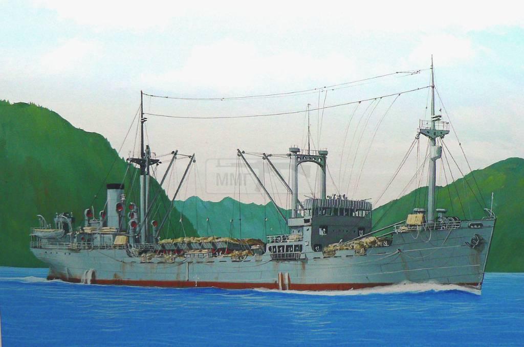 501 - Японский Императорский Флот