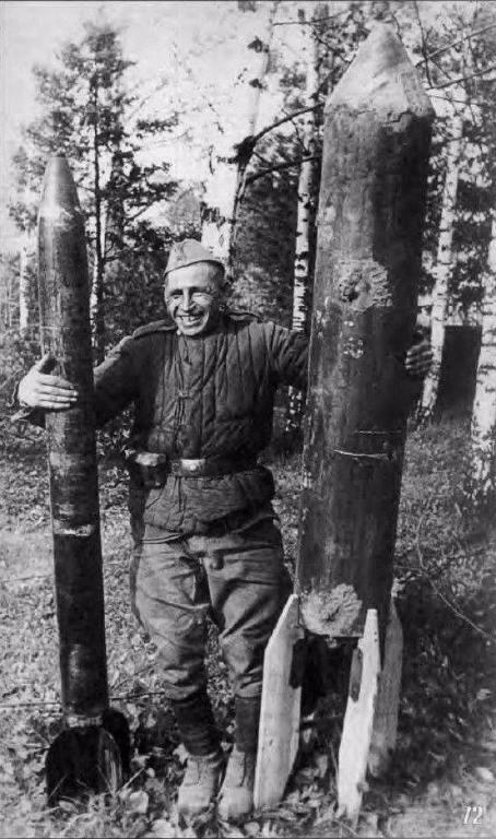 5016 - Екатерине Николаевне - 75 лет.