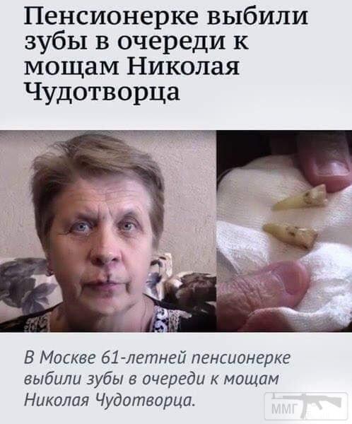 50180 - А в России чудеса!
