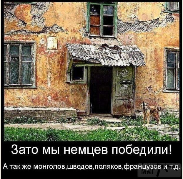 50181 - А в России чудеса!