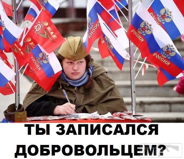 50182 - А в России чудеса!
