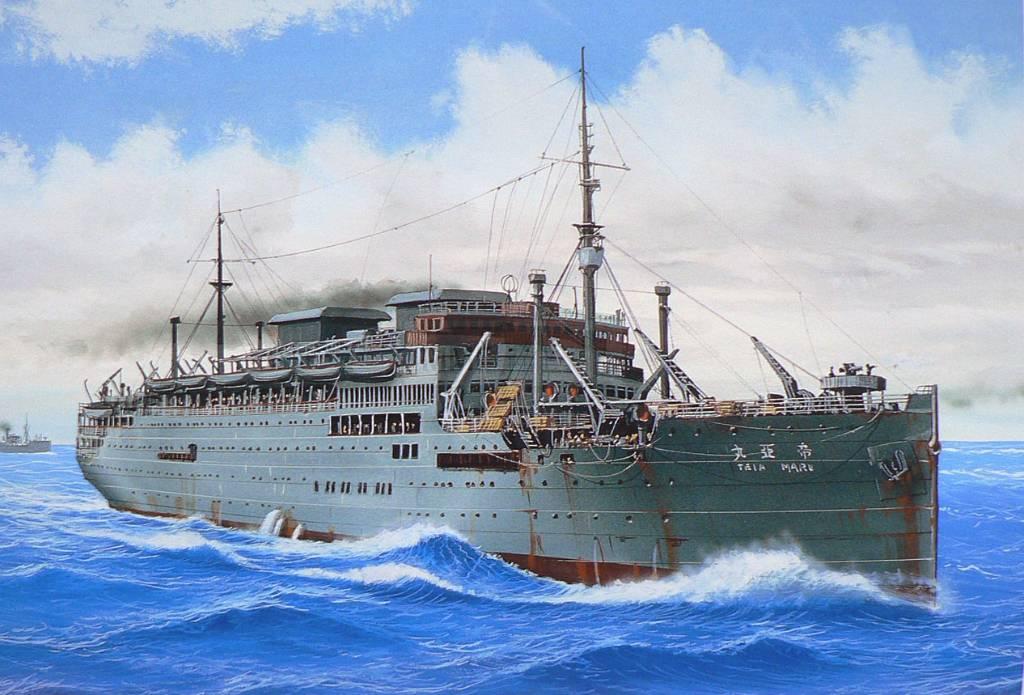 502 - Японский Императорский Флот