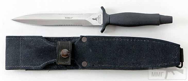 50243 - Боевые ножи ближнего боя.