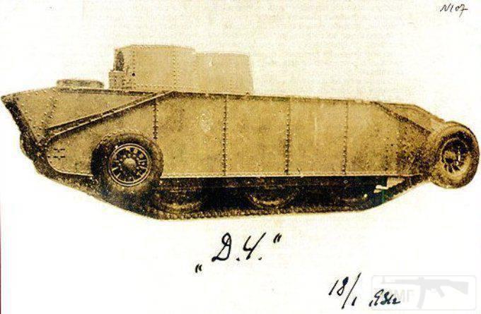 5026 - Самые необычные танки