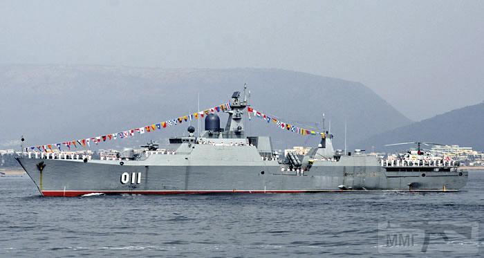50262 - Военно-Морские Силы Вьетнама