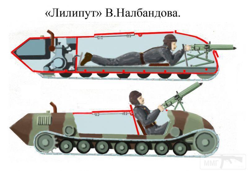 5027 - Самые необычные танки