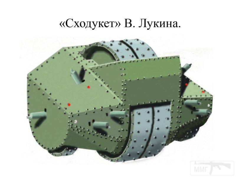 5028 - Самые необычные танки