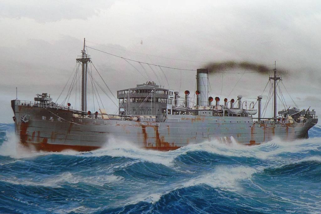 503 - Японский Императорский Флот