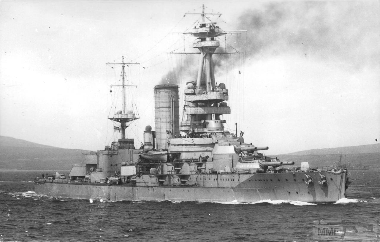 50302 - HMS Canada