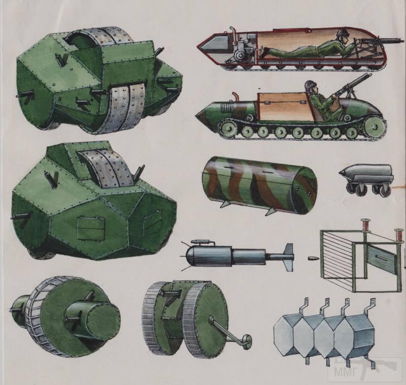 5035 - Самые необычные танки
