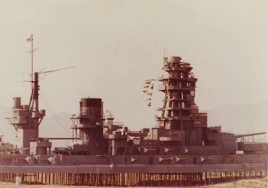 5044 - Японский Императорский Флот