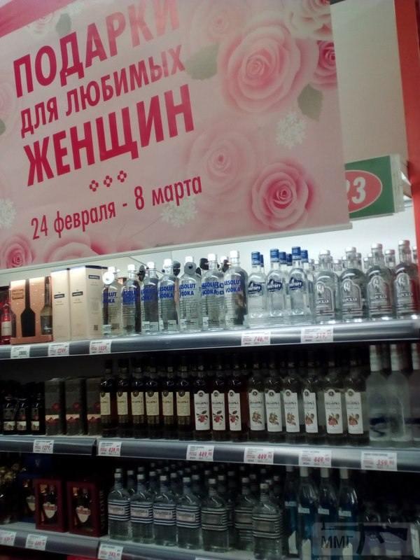 50442 - Пить или не пить? - пятничная алкогольная тема )))