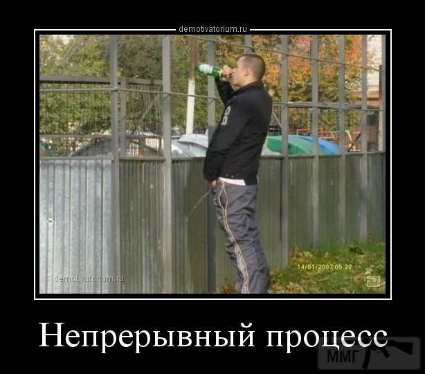 50444 - Пить или не пить? - пятничная алкогольная тема )))