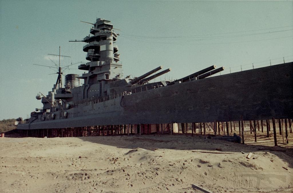 5048 - Японский Императорский Флот