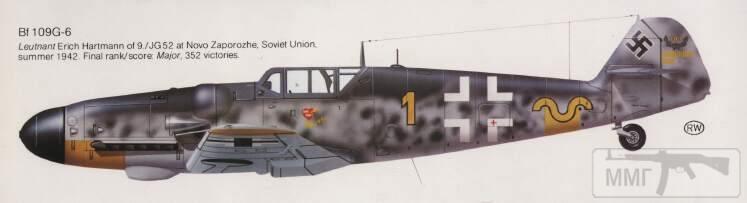 50497 - Самолеты Luftwaffe