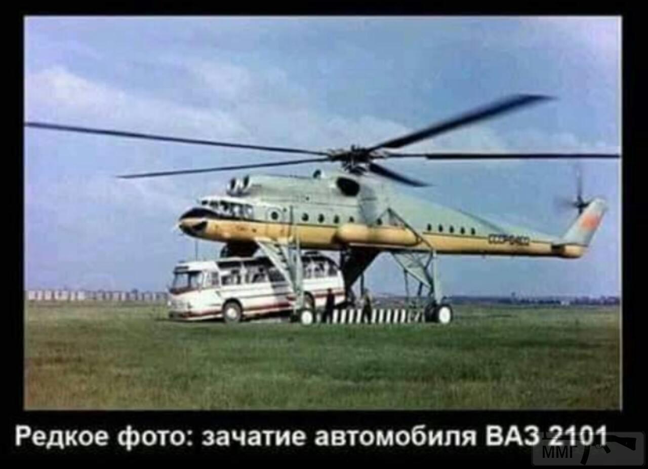 50568 - Автопром СССР