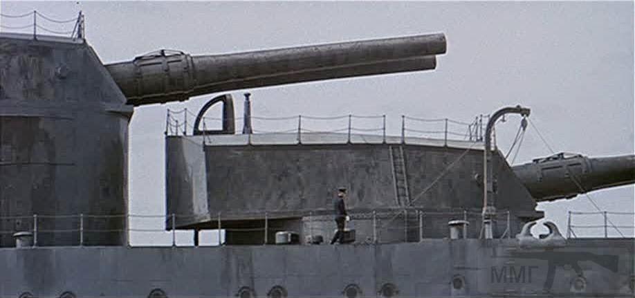 5059 - Японский Императорский Флот