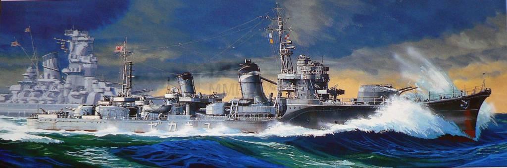 506 - Японский Императорский Флот