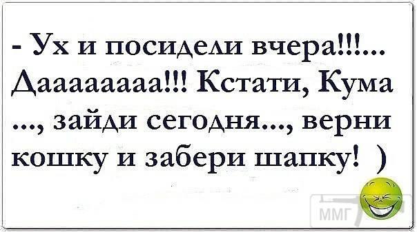 50620 - Пить или не пить? - пятничная алкогольная тема )))