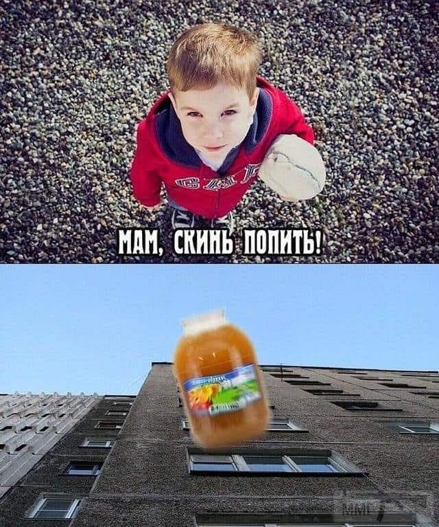 50623 - Пить или не пить? - пятничная алкогольная тема )))