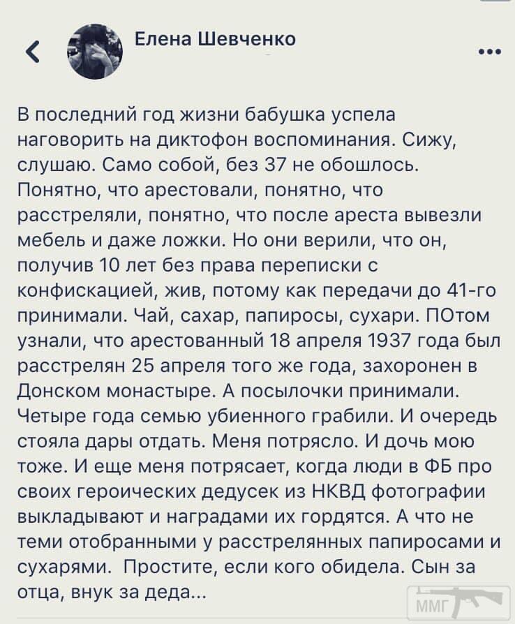 50626 - А в России чудеса!