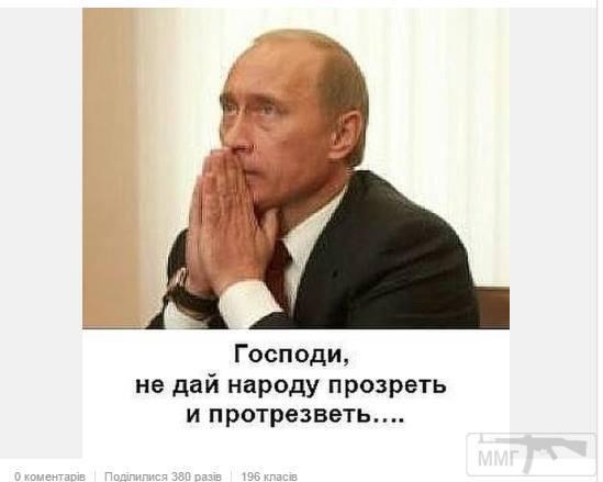 50627 - А в России чудеса!
