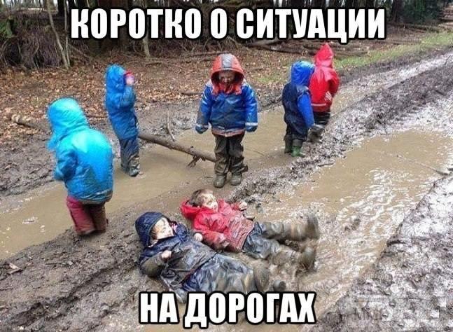 50631 - А в России чудеса!
