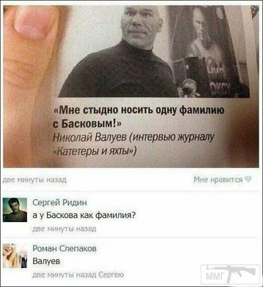 50632 - А в России чудеса!