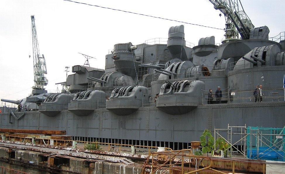 5064 - Японский Императорский Флот