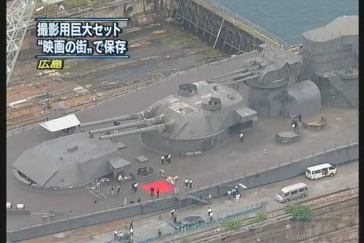 5065 - Японский Императорский Флот