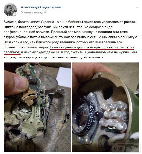 50657 - Командование ДНР представило украинский ударный беспилотник Supervisor SM 2, сбитый над Макеевкой