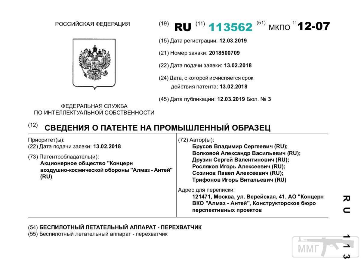 50733 - А в России чудеса!