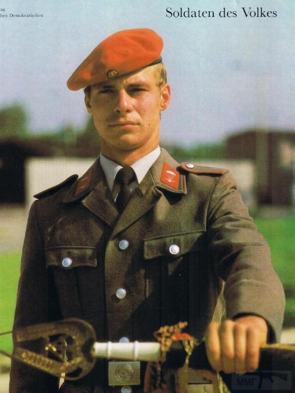 5077 - Короткий ролик - тема о ГДР