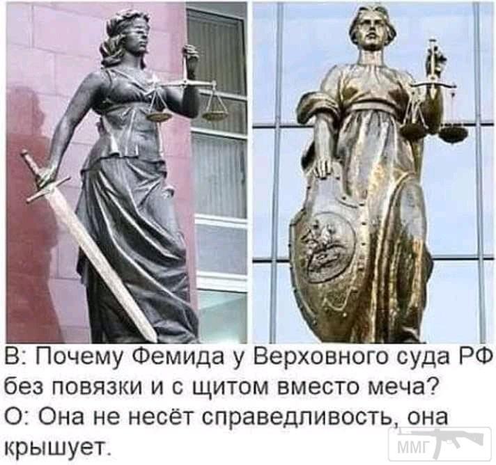 50772 - А в России чудеса!
